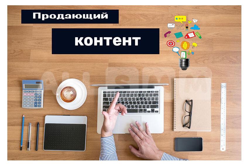 Идеи бизнеса через инстаграмм создание питомника бизнес план